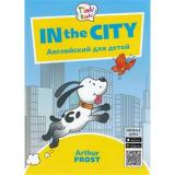 Tinkilinki Фрост А. Приключения в городе=In the City (QR-код для аудио) (от 5 до 7 лет), (Титул, 2018), Обл, c.24