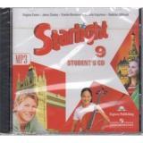 CD Аудиокурс к учеб. Барановой Звездный английский 9кл (1 диск mp3) д/занятий дома, (Просвещение, 2013), Кор