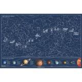 НастеннаяКарта Звездного неба светящаяся в темноте (60*90см) (Кр701п), (РУЗ Ко, 2018), Л, c.1