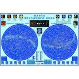НастеннаяКарта Звездное небо (101*67см) (Кр124п), (РУЗ Ко, 2018), Л