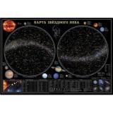 НастеннаяКарта Звездное небо. Планеты (101*69см, ламинированная) (64779), (ДонГИС, 2016), Л, c.1