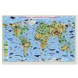 НастеннаяКарта Наша планета. Животный и растительный мир (124*80см, картон, водонепроницаемый матовый лак) (93218/54108), (Геодом,ДонГИС), Л, c.1