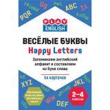 PlayEnglishКарточки Степичев П.А. Веселые буквы. Happy Letters. Запоминаем английский алфавит и составляем из букв слова 2-4кл (54 карточки) (6*9см), (ВАКО, 2019), Кор