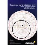 Карта звездного неба Levenhuk M20 (подвижная) 13991, (Levenhuk, 2017)