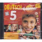 CD (Вундеркинды) 5кл Аудиокурс к учеб. Яцковской Немецкий язык (1диск mp3), (Просвещение, 2015), Кор