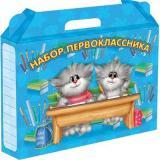 Коробка первоклассника deVENTE 30,5*33,5*8 8080602 голубой, кашир. микрогофр. картон