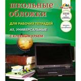 Набор обложек д/рабоч. тетради (5 шт.) КТС