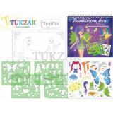 Альбом д/творчества TZ 10314
