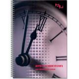 Журнал администратора Полином А4 50л. 13с19-50/395879/32-0202 вертик.