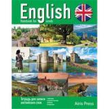 Тетрадь д/записи английских слов Айрис (Шотландия) 25006