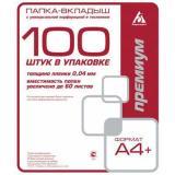 Карман с перфорацией А4  40мкр Бюрократ