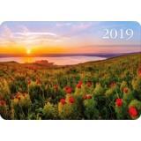 Календарь карм. ХАТ 2019г.
