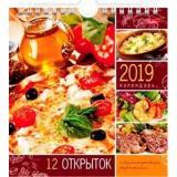 Календарь-домик настол. 2019г. ХАТ Post