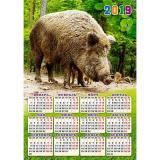 Календарь настенный листовой А3 2019г. САНТИ