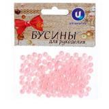 Бусины Жемчуг мелкие персиковые (120шт) 353-186