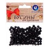 Бусины Жемчуг мелкие черные (120шт) 353-190