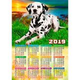 Календарь настенный листовой А2 2019г. САНТИ