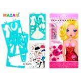 Альбом д/творчества Mazari M-6516