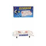 Альбом д/творчества Mazari M-6511