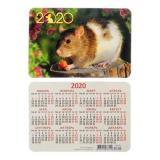 Календарь карм. ПП 2020г.