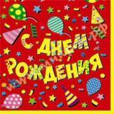 Салфетка Микрос