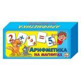 Арифметика магнитная 00249