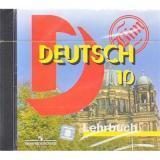 CD Аудиокурс к учеб. Бим Немецкий язык 10кл (1 диск mp3) (базовый и профильный ур.), (Просвещение, 2013), Кор