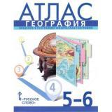 Атлас 5-6кл География. Введение в географию. Физическая география (к учеб. Домогацкого Е.), (Русское слово, 2019), Обл, c.35