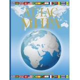 Атлас мира. Обзорно-географический (голубой), (АСТ, 2018), 7Бц, c.168