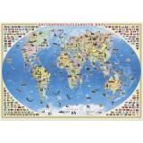 НастеннаяКарта Мир для детей. Достопримечательности мира (101*69см, бумажная, ламинированная) (452111), (ДонГИС, 2016), Л, c.1