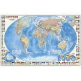 НастеннаяКарта Политическая карта мира с флагами (М1:24 млн., 124*80см, ламинированная) (451848), (Геодом,ДонГИС, 2015), Л, c.1