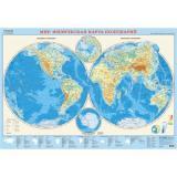 НастеннаяКарта Мир. Физическая карта полушарий (М1:37 млн., 101*69см, ламинированная) (64953), (Геодом,ДонГИС), Л, c.1
