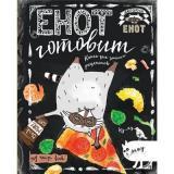 БлокнотыЕнотыДерзкийЕнот Енот готовит. Книга для записи рецептов (вверх тормашками), (Эксмо, 2016), 7Б, c.160