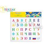 Алфавит магнитный TZ 12837 русский, (35шт.)