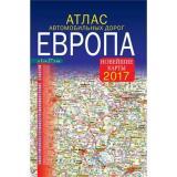 Атлас автомобильных дорог. Европа, (АСТ, 2017), Обл, c.64