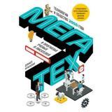 IT Бестселлер Франклин Д. Мегатех. Технологии и общество 2050 года в прогнозах ученых и писателей, (Эксмо, 2018), 7Б, c.400