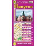 КартаСкладная города Иркутска (49,5*69,5см, М 1:25 000) (Кр470п), (РУЗ Ко, 2017), Л