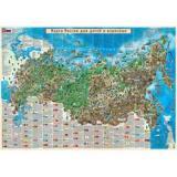 НастеннаяКарта России для детей и взрослых (138*98см) (Кр546п), (РУЗ Ко, 2014), Л