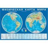 НастеннаяКарта Мира Физическая (100*67 см, М 1:43 500 000, карта полушарий, ламинированная, малая) (Кр121п), (РУЗ Ко, 2018), Л