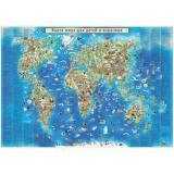 НастеннаяКарта Мира для детей и взрослых (137*97см) (Кр545п), (РУЗ Ко, 2018), Л