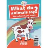 Tinkilinki Фрост А. Что говорят животные= What do animals say (QR-код для аудио) (от 3 до 5 лет), (Титул, 2018), Обл, c.24