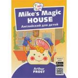 Tinkilinki Фрост А. Волшебный дом Майка=Mike's Magic House (QR-код для аудио) (от 5 до 7 лет), (Титул, 2018), Обл, c.32