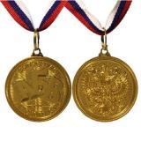 Медаль метал.