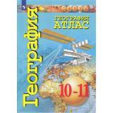 Атлас 10-11кл География (базовый уровень) (прогр. Сферы) (Заяц Д.,Кузнецов А.), (Просвещение, 2019), Обл, c.64