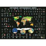 НастеннаяКарта Легковые автомобили мира. Иллюстрированная карта (136*96см) (Кр293п), (РУЗ Ко, 2008), Л