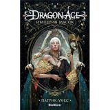 Assassin'sCreed Уикс П. Dragon Age. Империя масок, (Азбука,АзбукаАттикус, 2019), 7Б, c.480