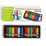Изучаем ментальную арифметику. Счеты цветные (+карточки с заданиями) (от 3 лет) 4569788/97884, (Sima-land), Кор