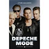 БиографииЛегендарныхМузыкантов Малинс С. Depeche Mode, (АСТ,Кладезь, 2020), 7Б, c.416