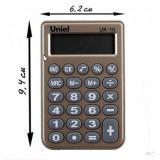 Калькулятор карм. Uniel UK-10BG 8разр.,золотистый
